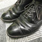 面接前には靴磨こう