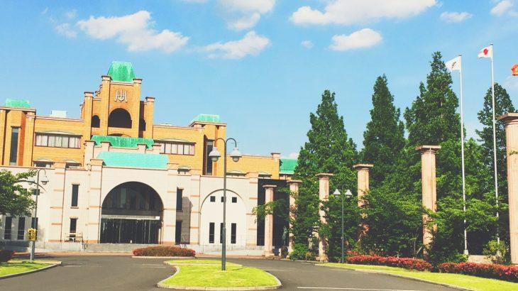 平成国際大学で企業説明会を開催していただきました。