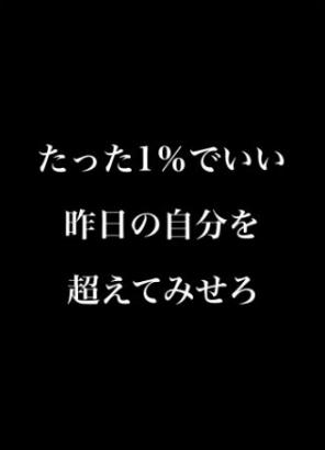 「価値ある人」を考える