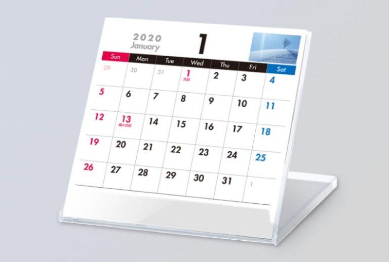 何でカレンダーの日曜日は赤色なの?
