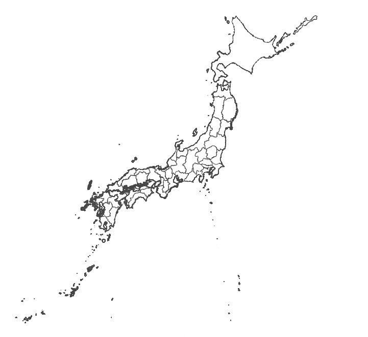 日本についてどれだけ知っていますか?