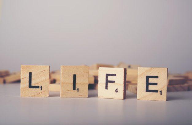 自分の人生は自分で生きろ!